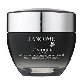 Lancome noční krém aktivující mládí Génifique Repair  50 ml
