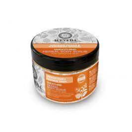 Iceveda Bylinný tělový peeling Vyhlazující se sibiřským cedrem a santalem  300 ml