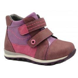 Bugga Dívčí kotníkové boty - růžovo-fialové