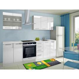 Mondeo - Kuchyňský blok B 200/260 cm (bílá, mramor)