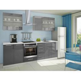 Mondeo - Kuchyňský blok C 200/260 cm (šedá, mramor)